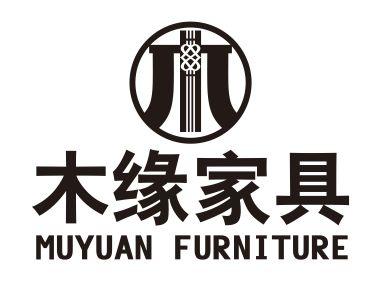 西安木缘家具有限公司