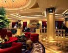 西安酒店装修设计