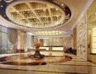 咸阳佳惠酒店