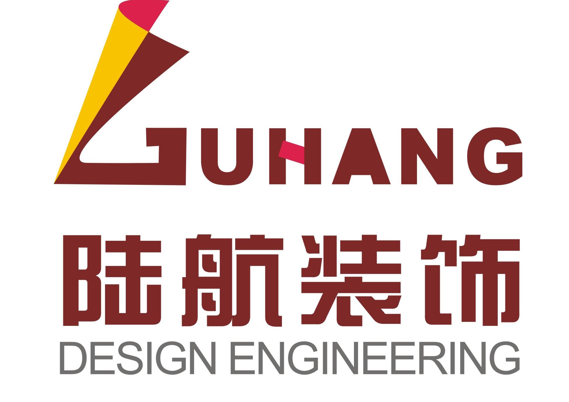陕西陆航装饰设计工程有限公司