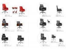 软体沙发/椅子系列