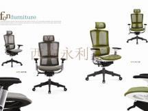 班椅职员椅系列