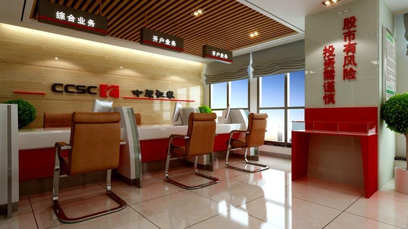 中原证券金融办公室装修设计