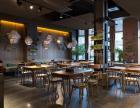 西安长乐中路风味餐厅