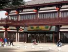 汉城湖漕运码头餐厅