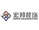 西安宏邦装饰设计工程有限公司