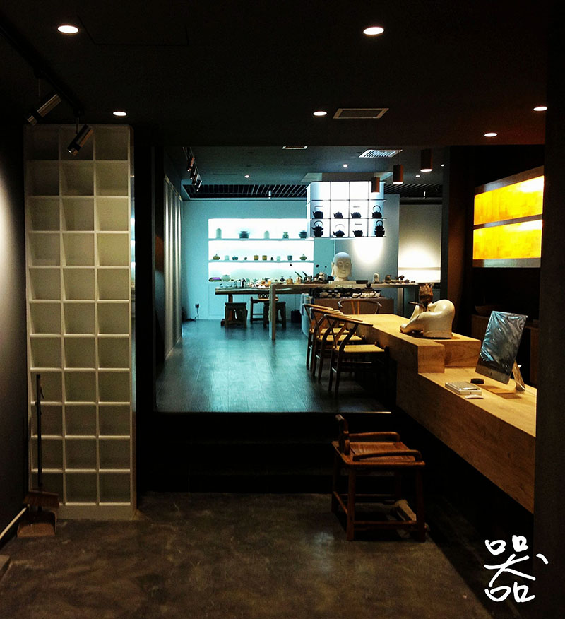 茶叶茶具店