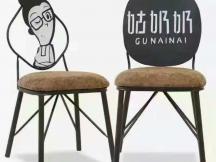 主题餐厅餐椅
