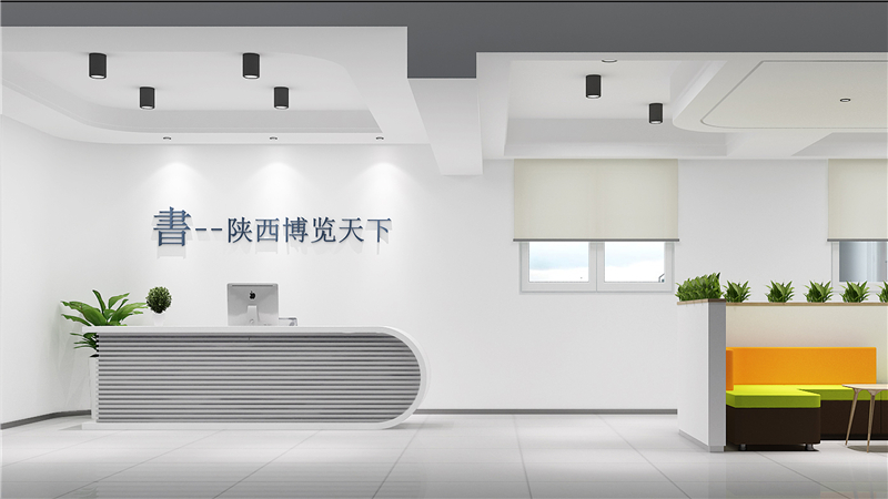 博览天下发行办公室装修设计