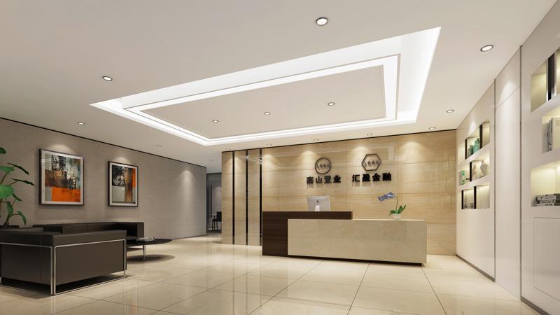高山置业办公室装修设计