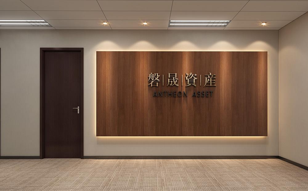 西安办公室装修
