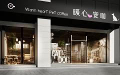 锦园时代的宠物咖啡馆