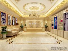 『西安欧浓装饰』启迪国际260平米美容院装修设计方案