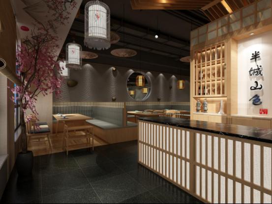 西安火锅店装修设计