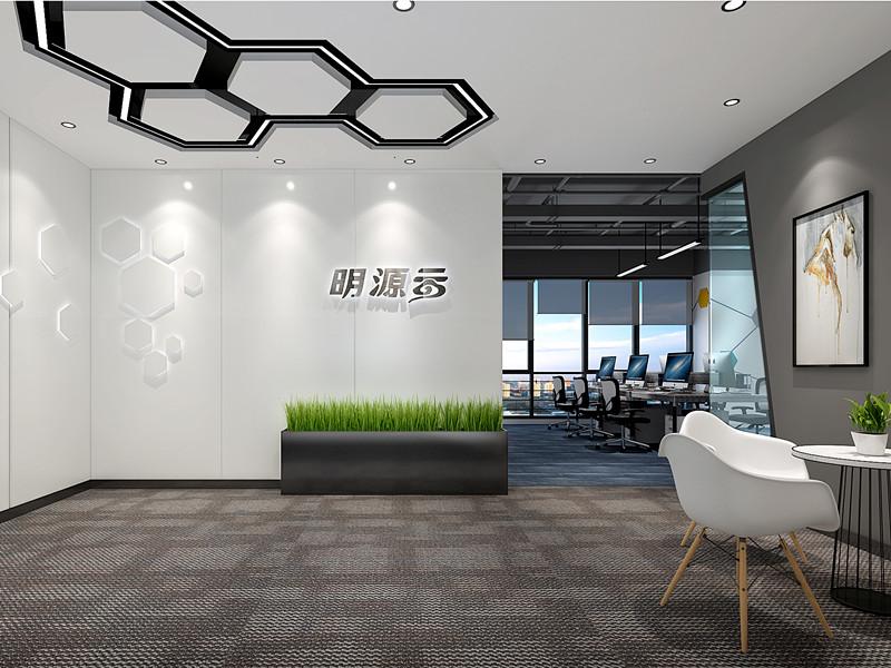 河南明源拓展软件有限公司