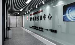 政法大学实训中心