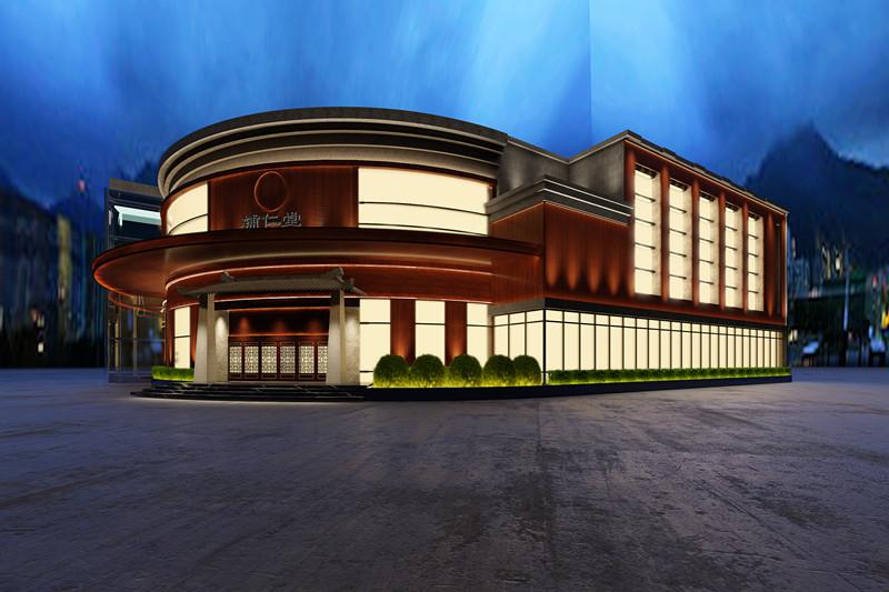 辅仁堂中医馆
