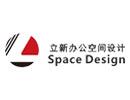 上海立新装饰工程有限公司
