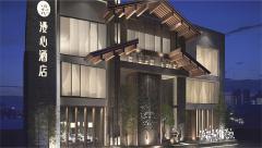紫鑫阁酒店