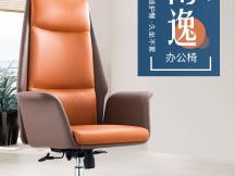 老板椅电脑椅家用舒适皮椅商务欢乐颂轻奢可躺大班椅办公椅